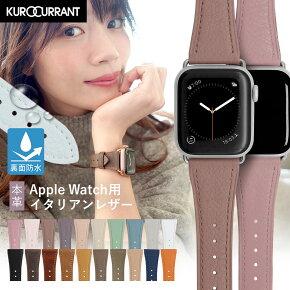 アップルウォッチ バンド ベルト apple watch series 6,SE,5,4,3,2,1 革 レザー 本革 38mm 40mm 42mm 44mm イタリアンレザーベルト スリムレザーベルト アップル ウォッチ サードパーティ 保護ケースつき | applewatch3 applewatch4 applewatch5 メンズ レディース