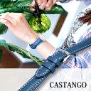 時計 バンド 時計 ベルト シンセティックレザーカスタンニョ U3687934 レディースイタリアモレラート社製