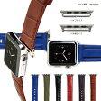 100種類以上のバンドから自分だけのアップルウォッチにカスタマイズ!Apple Watch専用パーツ時計バンド取付けサービス コネクトパーツ(時計バンドアダプター)ご購入頂きますベルト商品と併せてご利用ください☆【楽フェス_ポイント5倍】