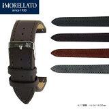 シンセティックレザー 時計バンド ABETE (アベーテ) X 3686 A39 MORELLATO(モレラート) イタリア製 腕時計用 時計ベルト 時計用ベルト! \3,000+