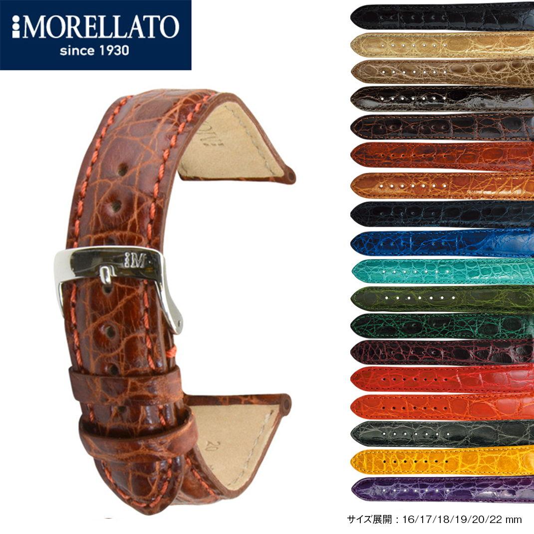 時計ベルト 時計バンド イタリア モレラート 社製腕時計ベルト AMADEUS (アマデウス) カイマンクロコ(ワニ革)時計ベルト U0518052MORELLATO時計ベルト 腕時計ベルト 時計 ベルト 時計 バンド