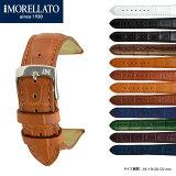 Mattoarigeta表带阿玛迪斯(阿玛迪斯)美国339 0518 MORELLATO(Morerato)皮带手表手表手表制造的皮带! \ 27,30[マットアリゲーター時計バンド AMADEUS (アマデウス) U 0518 339 MORELLATO(モレラート) イタリア製
