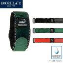 時計ベルト 時計バンド イタリア モレラート 社製腕時計ベルト AQUASPORT2(アクアスポーツ・ツー) ナイロン時計ベルト U1620806MORELLATO時計ベルト 腕時計ベルト 時計 ベルト 時計 バンド