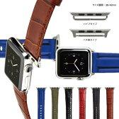 Apple Watch アップルウォッチ バンド ベルト専用パーツ取付けサービスご購入頂きますベルト商品と併せてご利用ください