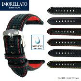 時計ベルト 時計バンド イタリア モレラート 社製腕時計ベルト BIKING (バイキング) ラバー時計ベルト U3586977MORELLATO時計ベルト 腕時計ベルト 時計 ベルト 時計 バンド【P14Nov15】