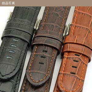 MORELLATO社製交換用の腕時計ベルトBOTERO