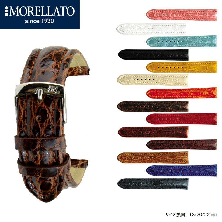 時計ベルト 時計バンド イタリア モレラート 社製腕時計ベルト  TIPO BREITLING 3 (ティポ ブライトリング)  ワニ革時計ベルト U2120052MORELLATO時計ベルト 腕時計ベルト 時計 ベルト 時計 バンド