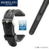 時計ベルト 時計 ベルト ラバー MORELLATO モレラート CAYMAN ケイマン u0462198 18mm 20mm 22mm 時計 バンド 時計バンド 替えベルト 替えバンド ベルト 交換