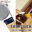 ベルトの着脱が簡単になる! EASY CLICK (イージークリック) お得な2本でワンセット!☆ ご購入頂きますベルト商品と、 併せてご利用ください☆