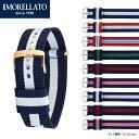 ダニエルウェリントンにもぴったり時計ベルト 時計バンド イタリア モレラート 社製腕時計ベルト EVOLUTION(エボリューション) ナイロン時計ベルト X4737A74MORELLATO時計ベルト 腕時計ベルト 時計 ベルト 時計 バンド