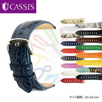 牛皮 (小腿) 手錶皮帶手錶帶了黑醋栗帶類型 GGM U1003329 手錶皮帶手錶皮帶手錶錶帶