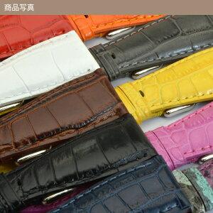 CASSIS製GAGAMILANO用交換用の腕時計ベルトTYPEGGM