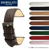 GRAFIC (グラフィック) カーフ(牛革)U0969087 イタリア モレラート MORELLATO社製 時計ベルト 腕時計ベルト 時計バンド 腕時計用バンド交換 時計 ベルト 腕時計 ベルト 時計 バンド
