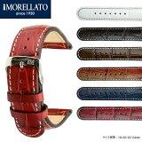 カーフ 時計ベルト GUTTUSO(グットゥーゾ)U 3882 A59 MORELLATO(モレラート) イタリア製腕時計用 時計バンド 時計用ベルト! \7,000+税【あす楽対