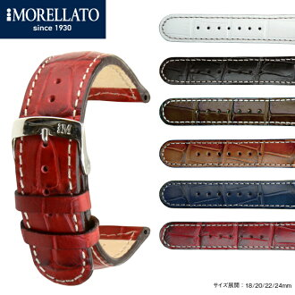 Calf watch band GUTTUSO ( Guttuso ) U 3882 A59 MORELLATO (Morella at) made in Italy for wrist watch watch watch belt! 60,000, 350