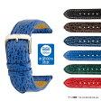 時計ベルト 時計バンド ドイツディモデル社製腕時計ベルト ハイフィッシュ U1650腕時計ベルト 時計 ベルト 時計 バンド【P14Nov15】