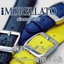 Swatch(スウォッチ)向けラバー時計ベルト HILTON(ヒルトン) U 2740 640 イタリアMORELLATO(モレラート) 社製 時計ベルト\4,500+税
