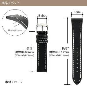 Di-Modell社製時計バンドジャンボ