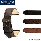 カーフ時計バンド エクストラロング(寸長) GRAFIC (グラフィック) K 0969 087MORELLATO(モレラート) イタリア製 腕時計用 時計ベルト 時計用ベルト!