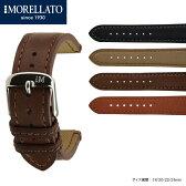 時計ベルト 時計バンド イタリア モレラート 社製腕時計ベルト LAUTREC(ロートレック) カーフ(牛革)時計ベルト x4435a37MORELLATO時計ベルト 腕時計ベルト 時計 ベルト 時計 バンド
