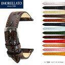 時計ベルト 時計バンド イタリア モレラート 社製腕時計ベルト LIVERPOOL (リバプール)