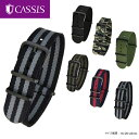ナイロン時計ベルト 時計バンド カシス製腕時計ベルト TYPE NATO BLACKバンド 141601B 腕時計ベルト【ネコポス送料無料】
