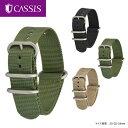 時計ベルト 時計バンド カシス製腕時計ベルト TYPE NATO RING B1008S02 腕時計ベルト 時計 ベルト 時計 バンド【ネコポス送料無料】