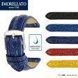 時計ベルト 時計バンド イタリア モレラート 社製腕時計ベルト ONTARIO (オンタリオ)  サメ革時計ベルト U1273037MORELLATO時計ベルト 腕時計ベルト 時計 ベルト 時計 バンド