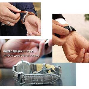 CASSIS製腕時計用のバックルPBFBUCKLESILVER