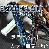 モレラート牛革交換用時計ベルト プラス