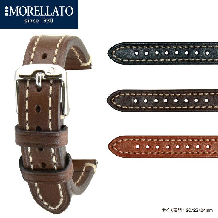 時計 ベルト 時計ベルト カーフ 牛革 MORELLATO モレラート RAFFAELLO ラファエロ x4539b51 20mm 22mm 24mm 時計 バンド 時計バンド 替えベルト 替えバンド ベルト 交換