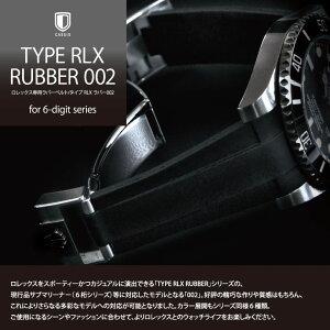 CASSIS製ROLEX用時計バンドTYPERLXRUBBER002