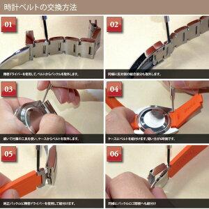カシス製ROLEX用時計ベルトTYPERLXRUBBER002