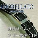 Swatch(スウォッチ)向けカーフ時計バンド SHERATON (シェラトン) U 1840 840イタリアMORELLATO(モレラート) 社製時計ベルト \4,500+税 【P16Sep15】