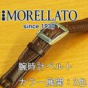 時計ベルト 時計 ベルト Swatch スウォッチ 用 カーフ 牛革 MORELLATO モレラート...