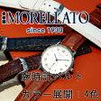 時計ベルト 時計バンド イタリア モレラート 社製腕時計ベルト SHUBERT(シューベルト)  ワニ革時計ベルト u3932a68MORELLATO時計ベルト 腕時計ベルト 時計 ベルト 時計 バンド