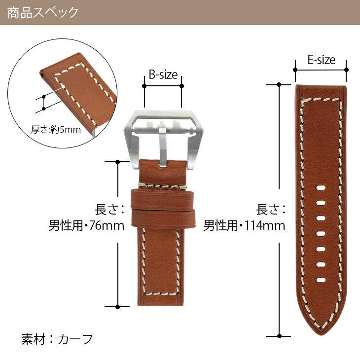 時計 ベルト 時計ベルト パネライ用 カーフ ...の紹介画像3