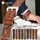 時計ベルト 時計バンド カシス製腕時計ベルト パネライ向けTYPE PNR44 UBPAN010 腕時計ベルト 時計 ベルト 時計 バンド