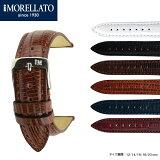 テジュ・リザード時計バンド VOLTERRA (ボルテラ) U 0856 041 MORELLATO(モレラート) イタリア製 腕時計用 時計ベルト 時計用ベルト! \10,000