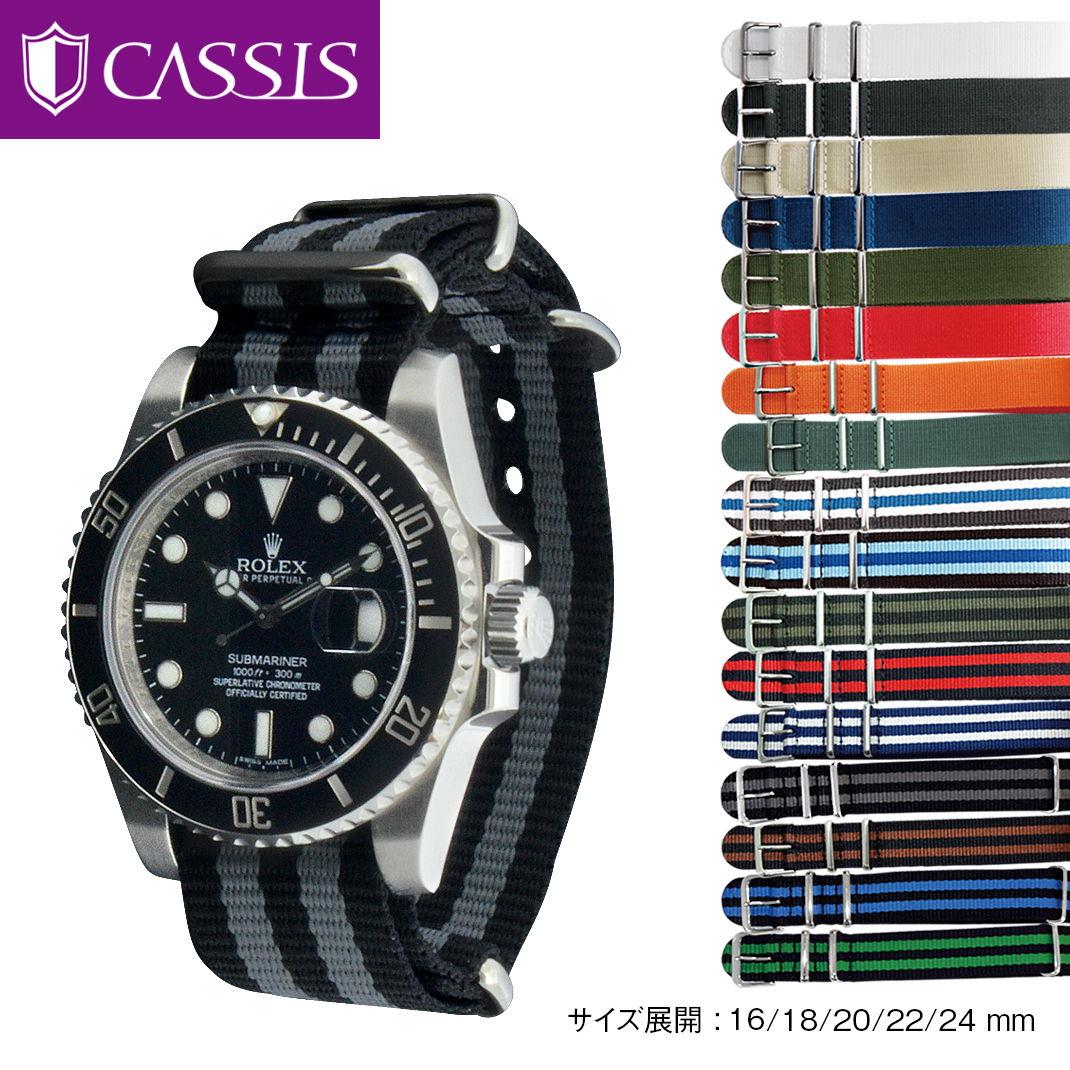 ダニエルウェリントンにもぴったり 時計ベルト 腕時計ベルト TYPE NATOストラップ …...:mano-a-mano:10001294