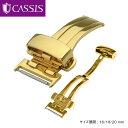 プッシュ バックル ゴールド ピーディーバックル ステンレス スチール PDBUCKLESCASSIS