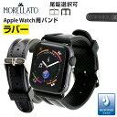 アップルウォッチ バンド Apple watch ベルト 5...