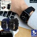 アップルウォッチ バンド アップルウォッチ ベルト スポーツ apple watch series 5,4,3,2,1 シリコン ラバー 38mm 40mm 42mm 44mm モ..
