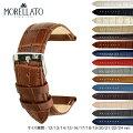 時計ベルト 腕時計ベルト BOLLE(ボーレ) カーフ(牛革)X2269480 イタリア モレラート MORELLATO社...