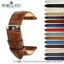 時計ベルト 腕時計ベルト BOLLE(ボーレ) カーフ(牛革)X2269480 イタリア モレラート MORELLATO社製 時計バンド 腕時計用バンド交換 時...
