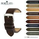 時計ベルト 時計バンド イタリア モレラート 社製腕時計ベルト BRAMANTE (ブラマンテ) カーフ(牛革)時計ベルト x4683b90MORELLATO時計ベルト 腕時計ベルト 時計 ベルト 時計 バンド