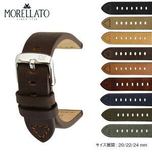 モレラート社製時計ベルトバンドBRAMANTEブラマンテ