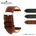 時計ベルト 時計バンド イタリア モレラート 社製腕時計ベルトPANERAIパネライ向けベルト PLAIN(プレイン)X4733480 カーフ(牛革) MORELLATO時計ベルト 腕時計ベルト 腕時計用ベルト交換