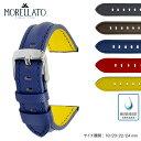 時計 ベルト 時計ベルト テクノラバー MORELLATO モレラート RIDING ライディング x4749797 18mm 20mm 22mm 24mm 時計 バンド 時計バンド 替えベルト 替えバンド ベルト 交換