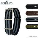 時計ベルト 時計バンド イタリア モレラート 社製腕時計ベルトARMY(アーミー) X4804B91 ナイロンMORELLATO時計ベルト 腕時計ベルト 腕時計用ベルト交換